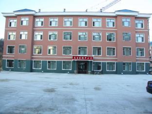 /de-de/yabuli-qing-yun-twon-hot-spring-centre-hotel/hotel/yabuli-cn.html?asq=jGXBHFvRg5Z51Emf%2fbXG4w%3d%3d