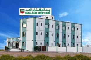 /bg-bg/ras-al-hadd-guest-house/hotel/sur-om.html?asq=jGXBHFvRg5Z51Emf%2fbXG4w%3d%3d