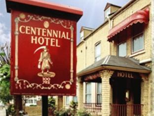/sv-se/centennial-hotel/hotel/cambridge-gb.html?asq=jGXBHFvRg5Z51Emf%2fbXG4w%3d%3d