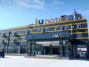 /da-dk/iu-hotel-shijiazhuang-zhengding-airport-branch/hotel/shijiazhuang-cn.html?asq=jGXBHFvRg5Z51Emf%2fbXG4w%3d%3d