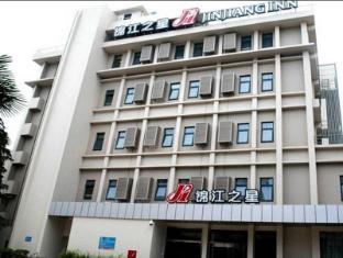 /da-dk/jinjiang-inn-nanyang-xinhua-east-road-branch/hotel/nanyang-cn.html?asq=jGXBHFvRg5Z51Emf%2fbXG4w%3d%3d