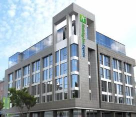 /it-it/holiday-inn-express-dublin-city-centre/hotel/dublin-ie.html?asq=jGXBHFvRg5Z51Emf%2fbXG4w%3d%3d