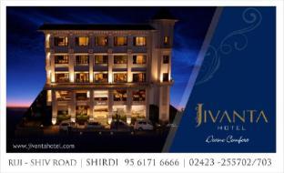 /da-dk/jivanata-hotel/hotel/shirdi-in.html?asq=jGXBHFvRg5Z51Emf%2fbXG4w%3d%3d