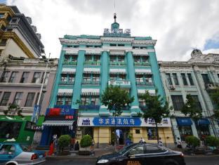 /el-gr/harbin-blue-feather-hotel/hotel/harbin-cn.html?asq=jGXBHFvRg5Z51Emf%2fbXG4w%3d%3d