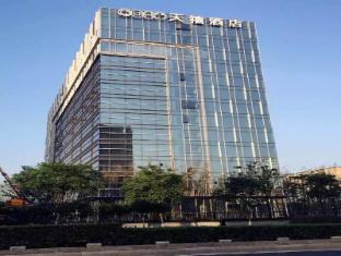 Nanjing Sky Fortune Hotel