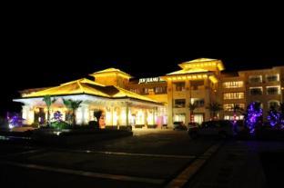 /cs-cz/ganzhou-jin-jiang-international-hotel/hotel/ganzhou-cn.html?asq=jGXBHFvRg5Z51Emf%2fbXG4w%3d%3d