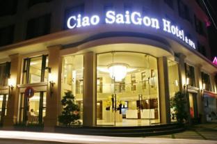 /ar-ae/ciao-saigon-hotel-spa/hotel/ho-chi-minh-city-vn.html?asq=jGXBHFvRg5Z51Emf%2fbXG4w%3d%3d