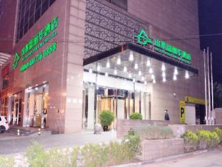 /cs-cz/shanshui-trends-hotel-fulihua-branch/hotel/shenyang-cn.html?asq=jGXBHFvRg5Z51Emf%2fbXG4w%3d%3d