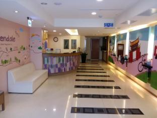 SENDALE YONGFU HOTEL