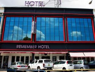 /ar-ae/remember-hotel-batu-pahat/hotel/batu-pahat-my.html?asq=jGXBHFvRg5Z51Emf%2fbXG4w%3d%3d