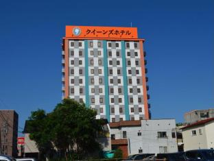 /ro-ro/queen-s-hotel-chitose/hotel/sapporo-jp.html?asq=jGXBHFvRg5Z51Emf%2fbXG4w%3d%3d