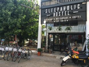 /th-th/sleepaholic-hostel/hotel/ayutthaya-th.html?asq=jGXBHFvRg5Z51Emf%2fbXG4w%3d%3d
