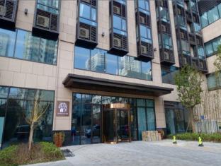 MIRage-Jinchaoboruige Service Aparment Indoor Studim Xujiahui
