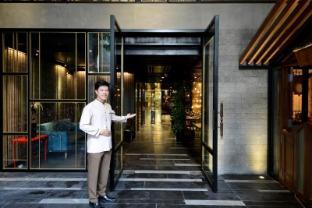/it-it/the-chi-boutique-hotel/hotel/hanoi-vn.html?asq=jGXBHFvRg5Z51Emf%2fbXG4w%3d%3d
