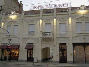/el-gr/hotel-waldinger/hotel/osijek-hr.html?asq=jGXBHFvRg5Z51Emf%2fbXG4w%3d%3d
