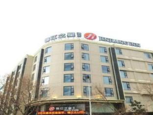 /cs-cz/jinjiang-inn-dali-erhai-lake-park/hotel/dali-cn.html?asq=jGXBHFvRg5Z51Emf%2fbXG4w%3d%3d