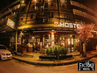 /th-th/the-8-factory-hostel/hotel/phitsanulok-th.html?asq=jGXBHFvRg5Z51Emf%2fbXG4w%3d%3d