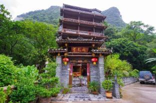 /ar-ae/yangshuo-scenic-mountain-retreat/hotel/yangshuo-cn.html?asq=jGXBHFvRg5Z51Emf%2fbXG4w%3d%3d