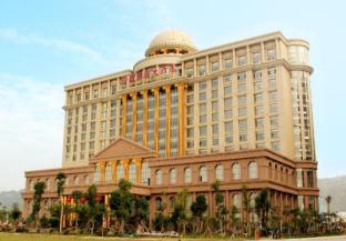 /ca-es/yutong-international-hotel/hotel/shantou-cn.html?asq=jGXBHFvRg5Z51Emf%2fbXG4w%3d%3d