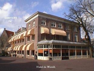 /en-au/hotel-de-wereld/hotel/wageningen-nl.html?asq=jGXBHFvRg5Z51Emf%2fbXG4w%3d%3d