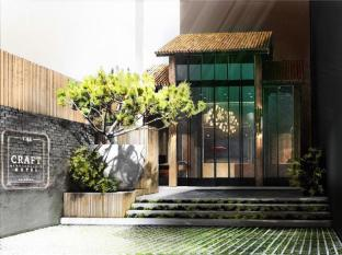 /it-it/the-craft-nimman/hotel/chiang-mai-th.html?asq=jGXBHFvRg5Z51Emf%2fbXG4w%3d%3d
