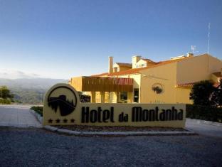 /de-de/hotel-da-montanha/hotel/serta-pt.html?asq=jGXBHFvRg5Z51Emf%2fbXG4w%3d%3d