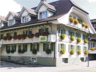 /es-ar/seminarhotel-linde-stettlen/hotel/bern-ch.html?asq=jGXBHFvRg5Z51Emf%2fbXG4w%3d%3d