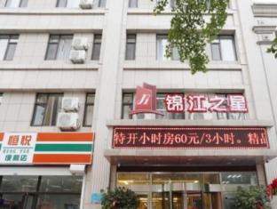 /cs-cz/jinjiang-inn-dandong-yalvjiang-xingwu-road/hotel/dandong-cn.html?asq=jGXBHFvRg5Z51Emf%2fbXG4w%3d%3d