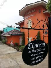 /da-dk/chateau-de-sangkhlaburi/hotel/sangkhla-buri-kanchanaburi-th.html?asq=jGXBHFvRg5Z51Emf%2fbXG4w%3d%3d