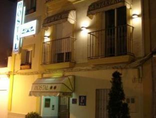 /bg-bg/hostal-plaza-cantarero/hotel/nerja-es.html?asq=jGXBHFvRg5Z51Emf%2fbXG4w%3d%3d