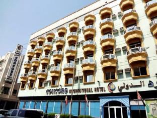 /et-ee/concord-international-hotel/hotel/manama-bh.html?asq=jGXBHFvRg5Z51Emf%2fbXG4w%3d%3d