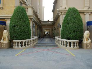 Riviera Palace Deluxe Suites & Spa