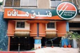 /lv-lv/havana-hotel-cairo/hotel/giza-eg.html?asq=jGXBHFvRg5Z51Emf%2fbXG4w%3d%3d