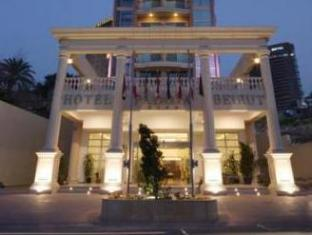 /ca-es/padova-hotel/hotel/beirut-lb.html?asq=jGXBHFvRg5Z51Emf%2fbXG4w%3d%3d