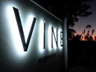 /uk-ua/vine-guesthouse/hotel/stellenbosch-za.html?asq=jGXBHFvRg5Z51Emf%2fbXG4w%3d%3d