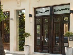 /et-ee/blue-soho-hotel/hotel/buenos-aires-ar.html?asq=jGXBHFvRg5Z51Emf%2fbXG4w%3d%3d