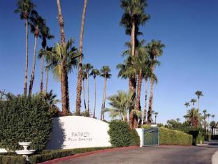 /da-dk/le-parker-meridien-palm-springs/hotel/palm-springs-ca-us.html?asq=jGXBHFvRg5Z51Emf%2fbXG4w%3d%3d