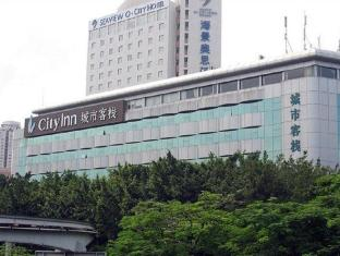 City Inn Splendid China Hotel