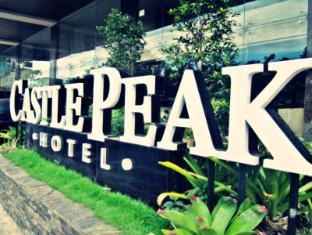 /it-it/castle-peak-hotel/hotel/cebu-ph.html?asq=jGXBHFvRg5Z51Emf%2fbXG4w%3d%3d