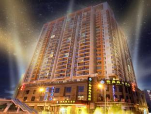 Paco Business Hotel-Sai Ma Chang Branch