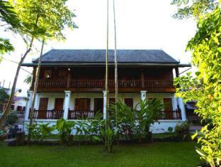 /da-dk/villa-chitdara/hotel/luang-prabang-la.html?asq=jGXBHFvRg5Z51Emf%2fbXG4w%3d%3d