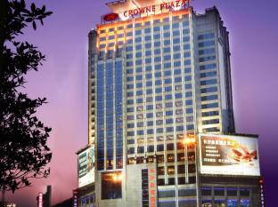 /cs-cz/crowne-plaza-changsha-city-centre/hotel/changsha-cn.html?asq=jGXBHFvRg5Z51Emf%2fbXG4w%3d%3d