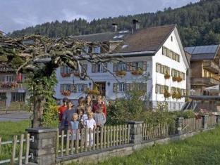 /es-ar/die-sonnigen-hotel-und-familienspass/hotel/bezau-at.html?asq=jGXBHFvRg5Z51Emf%2fbXG4w%3d%3d