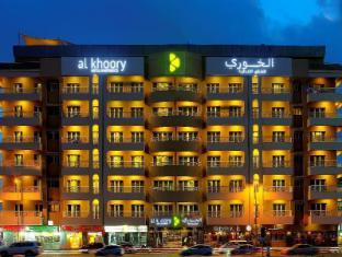 /sl-si/al-khoory-hotel-apartments-al-barsha/hotel/dubai-ae.html?asq=jGXBHFvRg5Z51Emf%2fbXG4w%3d%3d