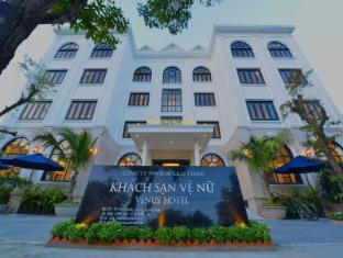 /vi-vn/venus-hotel/hotel/hoi-an-vn.html?asq=jGXBHFvRg5Z51Emf%2fbXG4w%3d%3d