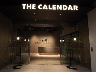 /ar-ae/calendar-hotel_2/hotel/otsu-jp.html?asq=jGXBHFvRg5Z51Emf%2fbXG4w%3d%3d