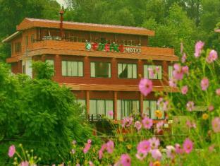 /cs-cz/essence-motel/hotel/kalaw-mm.html?asq=jGXBHFvRg5Z51Emf%2fbXG4w%3d%3d
