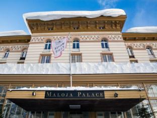 /hi-in/maloja-palace/hotel/maloja-ch.html?asq=jGXBHFvRg5Z51Emf%2fbXG4w%3d%3d