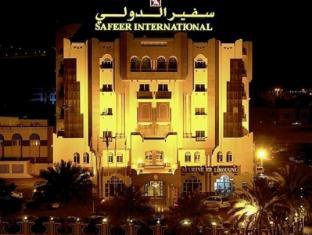 /cs-cz/safeer-international-hotel/hotel/muscat-om.html?asq=jGXBHFvRg5Z51Emf%2fbXG4w%3d%3d