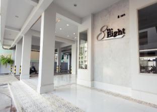 /da-dk/the-eight_2/hotel/samut-sakhon-th.html?asq=jGXBHFvRg5Z51Emf%2fbXG4w%3d%3d